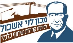 levi_eshkol_logo